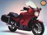 Kawasaki GTR 1000 para venda as peças
